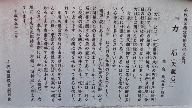 http://hirakawatenjin.or.jp/information/03-02.jpg