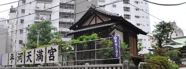 http://hirakawatenjin.or.jp/information/06-01.jpg