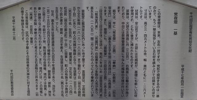 http://hirakawatenjin.or.jp/information/09-02.jpg